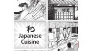 OISHINBO is one of the most popular serial comics in Japan. The story is about cooking and sometimes it shows manners as well. It has been published since 1983, it […]